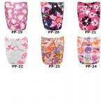 Πακέτο 12 υφασμάτινες πάνες Pocket One Size με σχέδια της επιλογής σας
