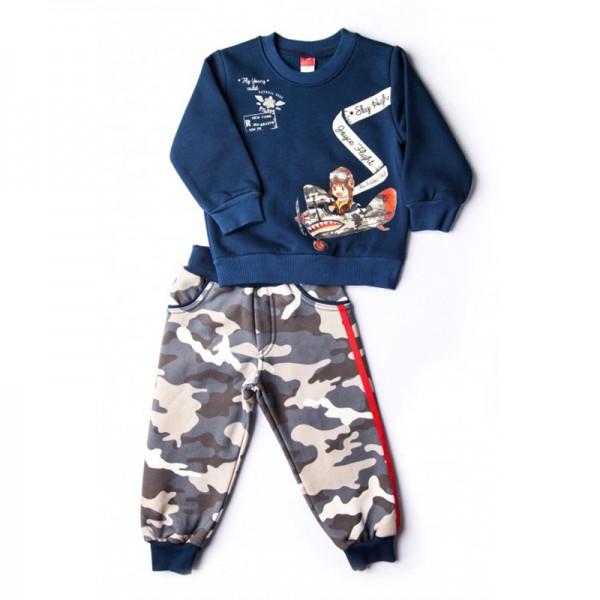 Σετ φούτερ παντελόνι - μπλούζα μπλε - παραλλαγή