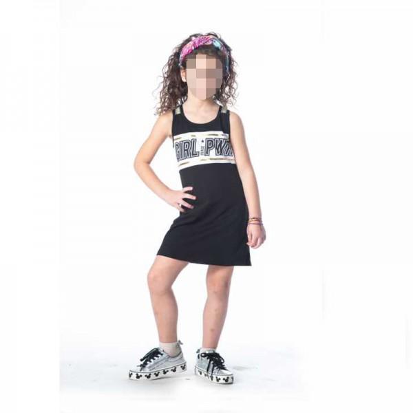 Φόρεμα με στάμπα και χρυσαφί λεπτομέρειες, μαύρο