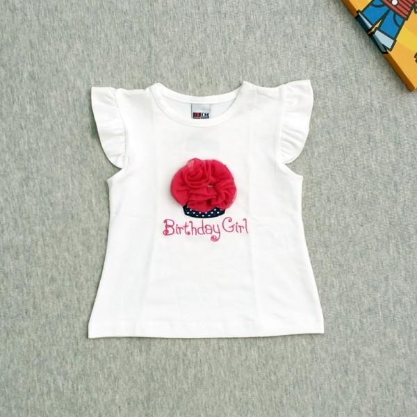 Μπλούζα κοντομάνικη με λουλούδι και στάμπα 'Birthday Girl', λευκή