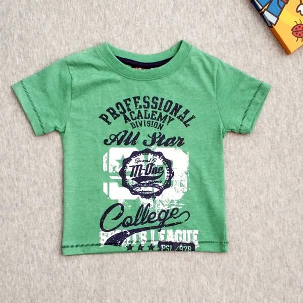 Μπλούζα κοντομάνικη με στάμπα, πράσινη