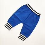Παντελόνι - κάπρι με στάμπα 'JUST DO IT' και πιθηκάκι στο πίσω μέρος, μπλε