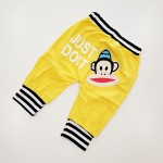 Παντελόνι - κάπρι με στάμπα 'JUST DO IT' και πιθηκάκι στο πίσω μέρος, κίτρινο