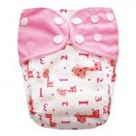 Πάνα Pocket One Size πολύχρωμη, με σχέδιο καμηλοπάρδαλη και ροζ φτερά